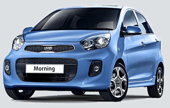 Kia Morning At 2019 Giaxetot Min